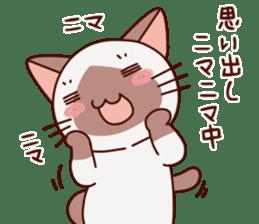 Siamese chan request sticker #5148578
