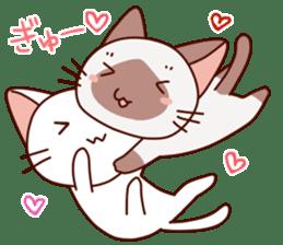 Siamese chan request sticker #5148580