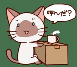Siamese chan request sticker #5148581