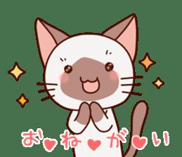 Siamese chan request sticker #5148582