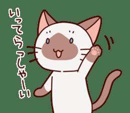 Siamese chan request sticker #5148583