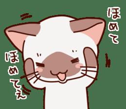 Siamese chan request sticker #5148585