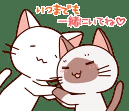 Siamese chan request sticker #5148586