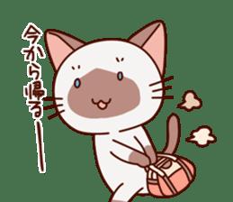 Siamese chan request sticker #5148590