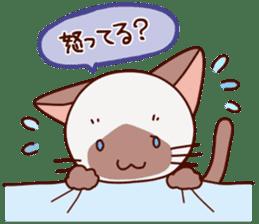 Siamese chan request sticker #5148591