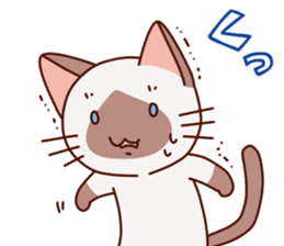 Siamese chan request sticker #5148594