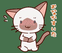 Siamese chan request sticker #5148595