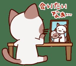 Siamese chan request sticker #5148599