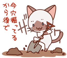 Siamese chan request sticker #5148600