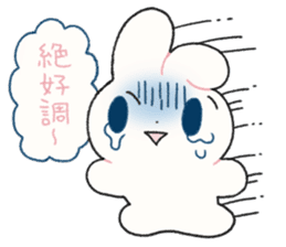 Usayoshi of Rabbit sticker #5149693