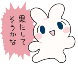 Usayoshi of Rabbit sticker #5149698