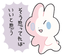 Usayoshi of Rabbit sticker #5149699