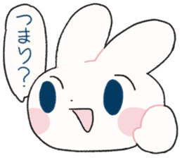 Usayoshi of Rabbit sticker #5149702