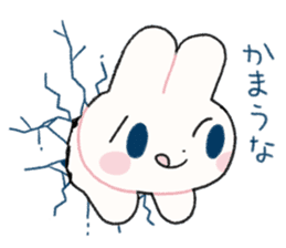Usayoshi of Rabbit sticker #5149710