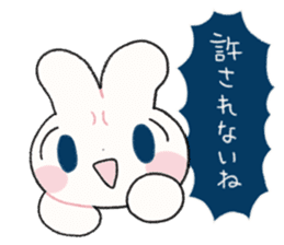Usayoshi of Rabbit sticker #5149712