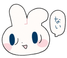 Usayoshi of Rabbit sticker #5149715
