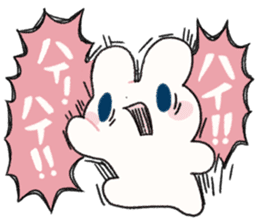 Usayoshi of Rabbit sticker #5149719