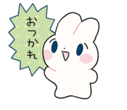 Usayoshi of Rabbit sticker #5149720