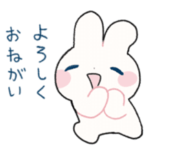 Usayoshi of Rabbit sticker #5149722