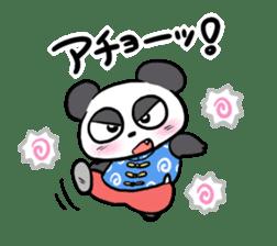 panpaka PANDA sticker #5152246