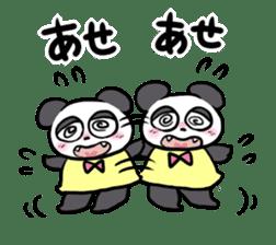 panpaka PANDA sticker #5152257