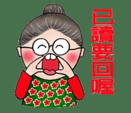 My humorous grandma sticker #5157329