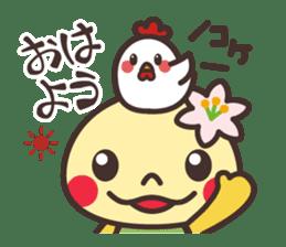 Yaotchi (Yaotsu image character) sticker #5157652