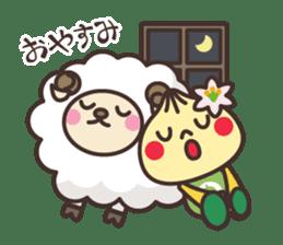 Yaotchi (Yaotsu image character) sticker #5157653