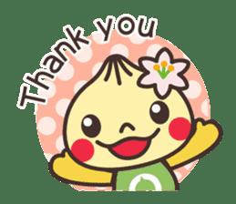 Yaotchi (Yaotsu image character) sticker #5157654