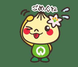 Yaotchi (Yaotsu image character) sticker #5157656
