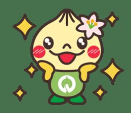 Yaotchi (Yaotsu image character) sticker #5157660
