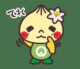 Yaotchi (Yaotsu image character) sticker #5157662