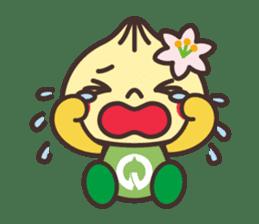 Yaotchi (Yaotsu image character) sticker #5157663