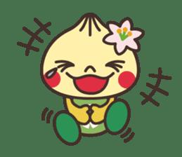 Yaotchi (Yaotsu image character) sticker #5157664