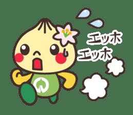 Yaotchi (Yaotsu image character) sticker #5157666