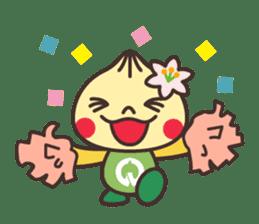 Yaotchi (Yaotsu image character) sticker #5157667