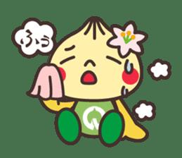 Yaotchi (Yaotsu image character) sticker #5157668