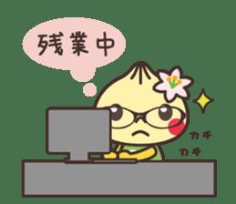 Yaotchi (Yaotsu image character) sticker #5157670
