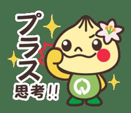 Yaotchi (Yaotsu image character) sticker #5157672