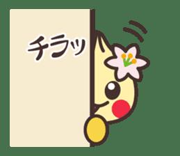 Yaotchi (Yaotsu image character) sticker #5157674