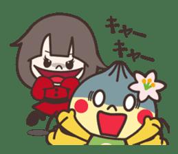 Yaotchi (Yaotsu image character) sticker #5157677