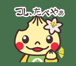 Yaotchi (Yaotsu image character) sticker #5157678