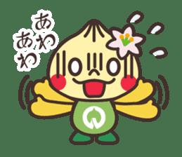 Yaotchi (Yaotsu image character) sticker #5157680