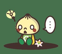 Yaotchi (Yaotsu image character) sticker #5157681