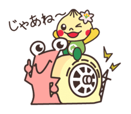 Yaotchi (Yaotsu image character) sticker #5157682