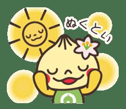 Yaotchi (Yaotsu image character) sticker #5157683