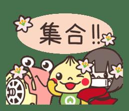 Yaotchi (Yaotsu image character) sticker #5157684