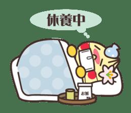 Yaotchi (Yaotsu image character) sticker #5157685