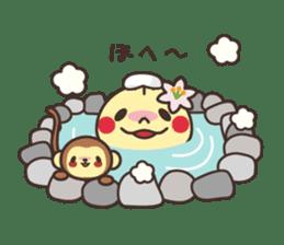 Yaotchi (Yaotsu image character) sticker #5157686