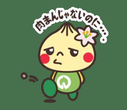 Yaotchi (Yaotsu image character) sticker #5157687